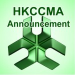 HKCCMA announcement